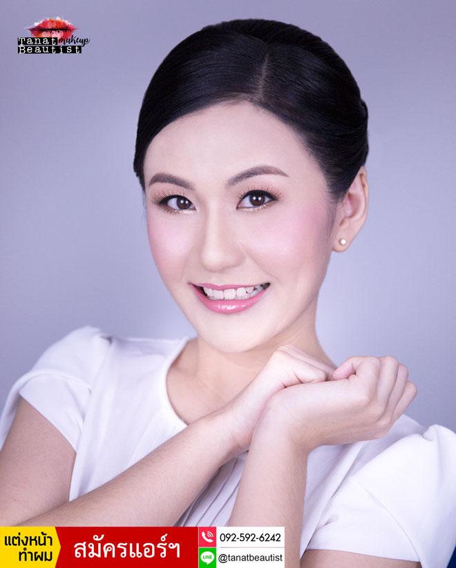 แต่งหน้าสมัครแอร์ tanatbeautist 60-017 แต่งหน้าสมัครแอร์ สมัครแอร์โฮสเตส คุณหญิง @ การบินไทย Thai Airways
